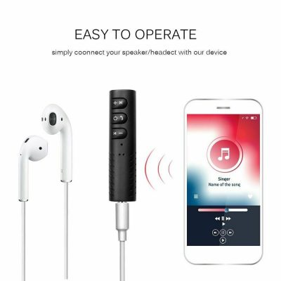 Bluetooth Receiver 35mm Jack to Bluetooth Adapter AUX to Wireless Music Stereo 133152986410 3